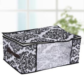 Кофр для хранения вещей «Вензель», 45×30×20 см, цвет чёрно-белый Ош