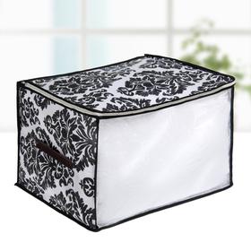 Кофр для хранения вещей «Вензель», 45×35×30 см, цвет чёрно-белый Ош