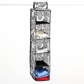 Кофр подвесной «Вензель», 5 отделений, 15×30×70 см, цвет чёрно-белый Ош