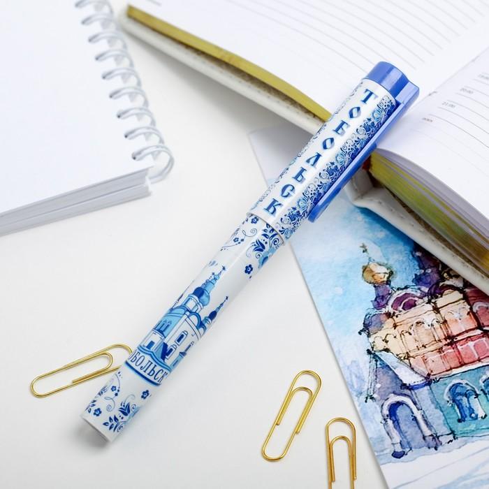 Ручка сувенирная Тобольск