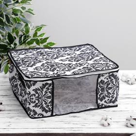 Кофр для хранения вещей «Вензель», 45×45×20 см, цвет чёрно-белый Ош