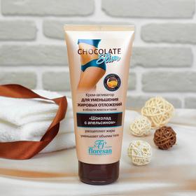 Крем-активатор Floresan Chocolate Slim для уменьшения жировых отложений в области живота и талии, 200 мл Ош