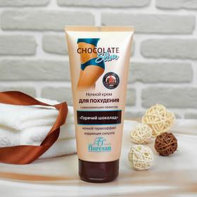 Крем ночной с разогревающим эффектом Floresan «Горячий шоколад» для похудения, 200 мл Ош
