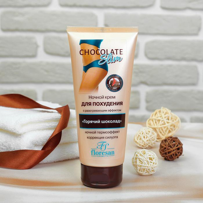 Крем ночной с разогревающим эффектом Floresan «Горячий шоколад» для похудения, 200 мл