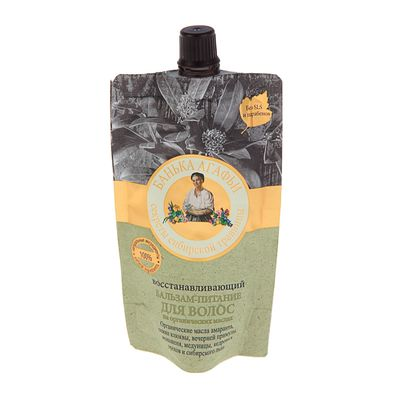 Бальзам для волос Рецепты бабушки Агафьи, восстанавливающий, 100 мл - Фото 1