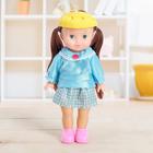 Кукла «Лида» в костюме, МИКС