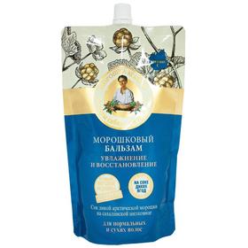 Бальзам для волос Рецепты бабушки Агафьи «Морошковый», увлажнение и восстановление, 500 мл Ош
