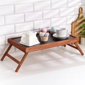 Столик для завтрака складной, 50×30см, морёный, 'Добропаровъ' Ош