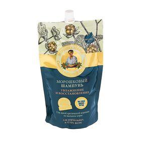 Шампунь для волос Рецепты бабушки Агафьи «Морошковый», увлажнение и восстановление, дой пак, 500 мл