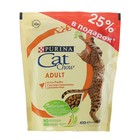 Акция 25%! Сухой корм CAT CHOW для кошек, птица, 400 г