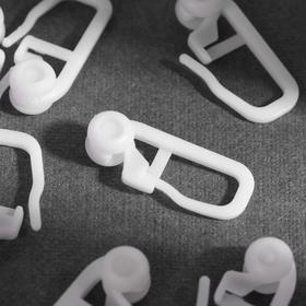 Крючок для штор, роликовый, 25 × 10 мм, цвет белый