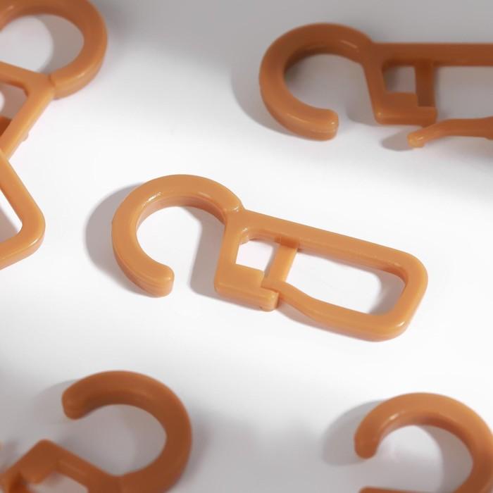 Крючок для штор на кольцо, 30 × 13 мм, цвет бежевый