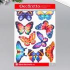 Маленькие бабочки