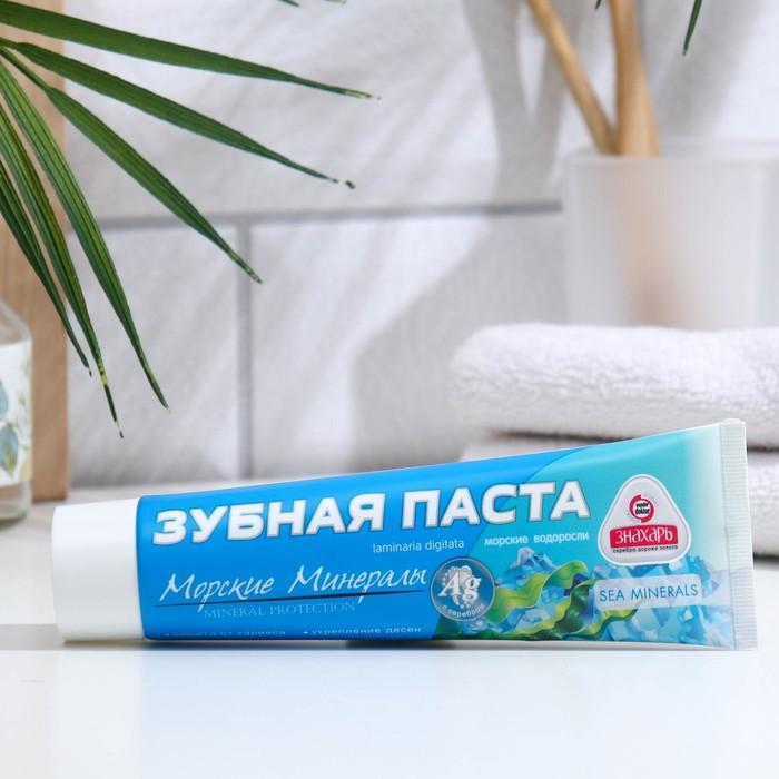 Зубная паста Знахарь Морские минералы 100 гр