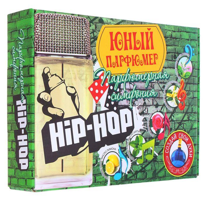 Набор для создания духов Парфюмерная симфония Хип-хоп