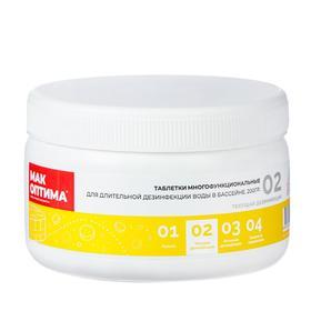 Комплексный препарат МАК 4 для длительной дезинфекции воды в бассейне 2 * 200 гр