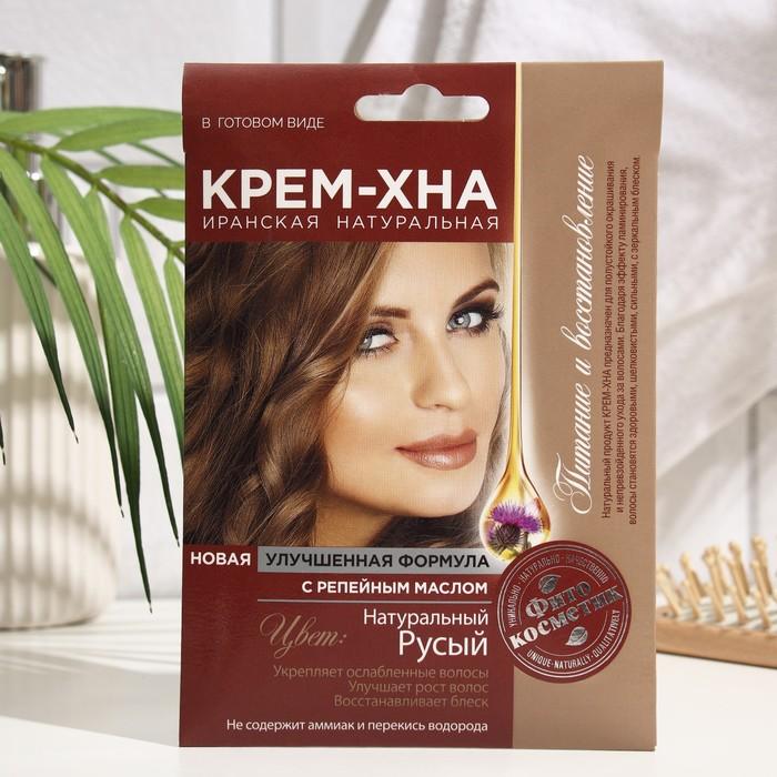 Крем-Хна в готовом виде Натуральный русый с репейным маслом, 50 мл
