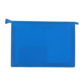 Папка А3 с ручками пластиковая, молния сверху, 470 х 335 х 50 мм, ПМ-А3-35, синяя Ош
