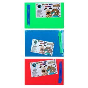 Доска для лепки А5, цветная, 2 стека (малая)