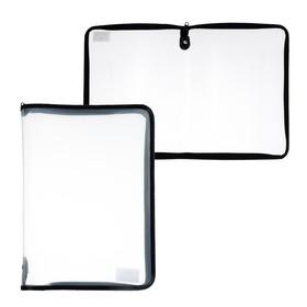 Папка пластиковая А4, молния вокруг, прозрачная, «Офис», ПМ-А4-01, чёрная Ош