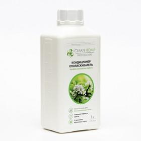 Кондиционер-ополаскиватель для белья Clean home универсальный с ароматом яблоневых садов, 1 л