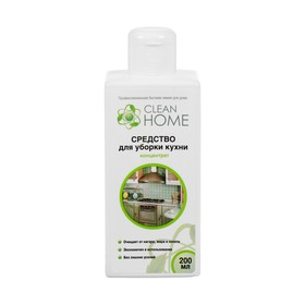 Средство для уборки кухни Clean home концентрат,200 мл