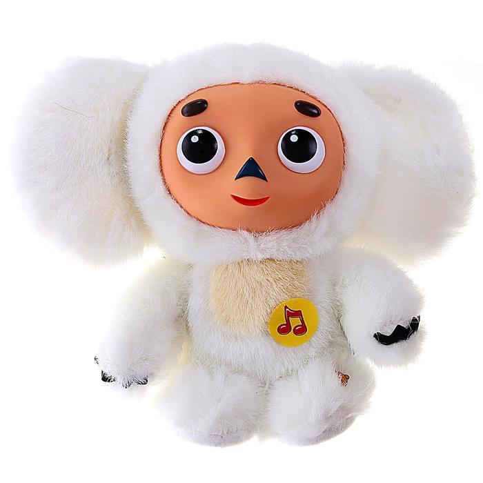 Мягкая игрушка «Чебурашка белый» музыкальная