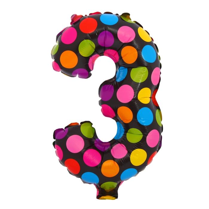 Шар полиэтиленовый 18 Цифра 3, горох