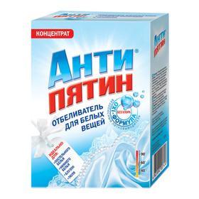 """Отбеливатель """"Антипятин"""" для белых вещей с активным кислородом и энзимами, 120 г"""