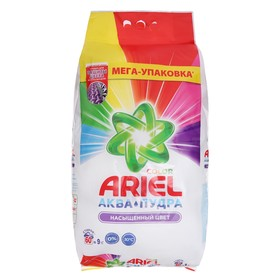 Порошок стиральный Ariel автомат Color Style, 9 кг