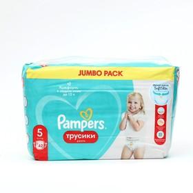 Подгузники-трусики «Pampers» Junior, 12-17 кг, 48 шт