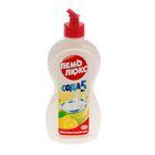 Средство для мытья посуды Пемолюкс «Лимон», 450 мл