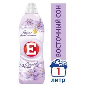 Кондиционер для белья Е «Восточный сон», 1 л