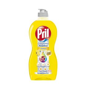 Средство для мытья посуды Pril Дуо Актив «Лимон», 450 мл