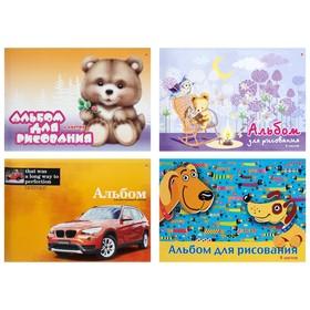 Альбом для рисования А4, 8 листов на скрепке, обложка картон 235 г/м2, блок офсет 100г/м2, 4 вида МИКС Ош