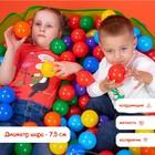 Шарики для сухого бассейна с рисунком, диаметр шара 7,5 см, набор 90 штук, разноцветные - Фото 2