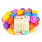 Шарики для сухого бассейна с рисунком, диаметр шара 7,5 см, набор 60 штук, разноцветные - Фото 12