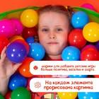 Шарики для сухого бассейна с рисунком, диаметр шара 7,5 см, набор 60 штук, разноцветные - Фото 3
