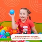 Шарики для сухого бассейна с рисунком, диаметр шара 7,5 см, набор 60 штук, разноцветные - Фото 4