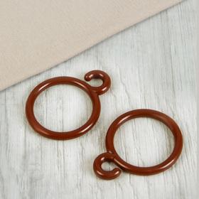 Кольцо для карниза, с крючком, d = 26/35 мм, цвет коричневый Ош