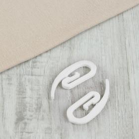 Крючок для штор «Улитка», 1,5 × 3 см, цвет белый Ош