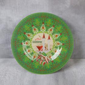 Тарелка декоративная «Башкортостан», d=20 см Ош