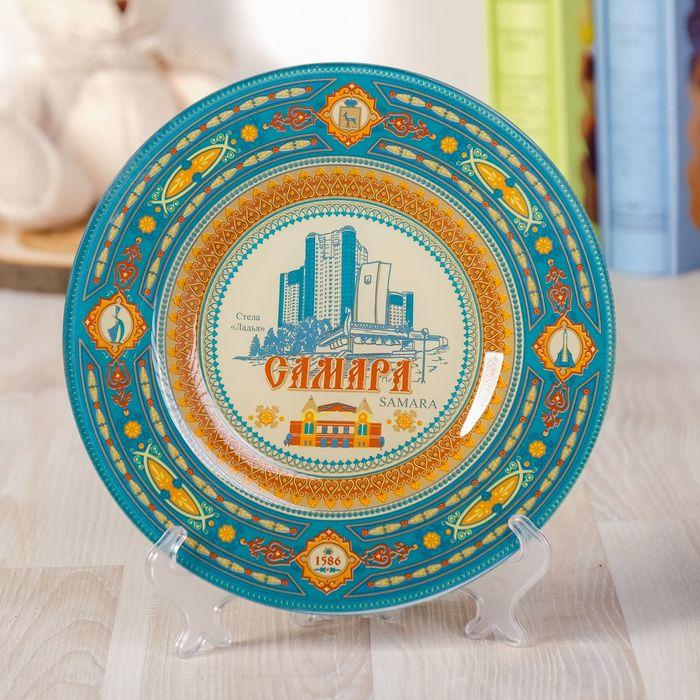 Тарелка орнаментальная Самара, d20 см