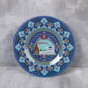 Тарелка декоративная «Казань», d=20 см Ош