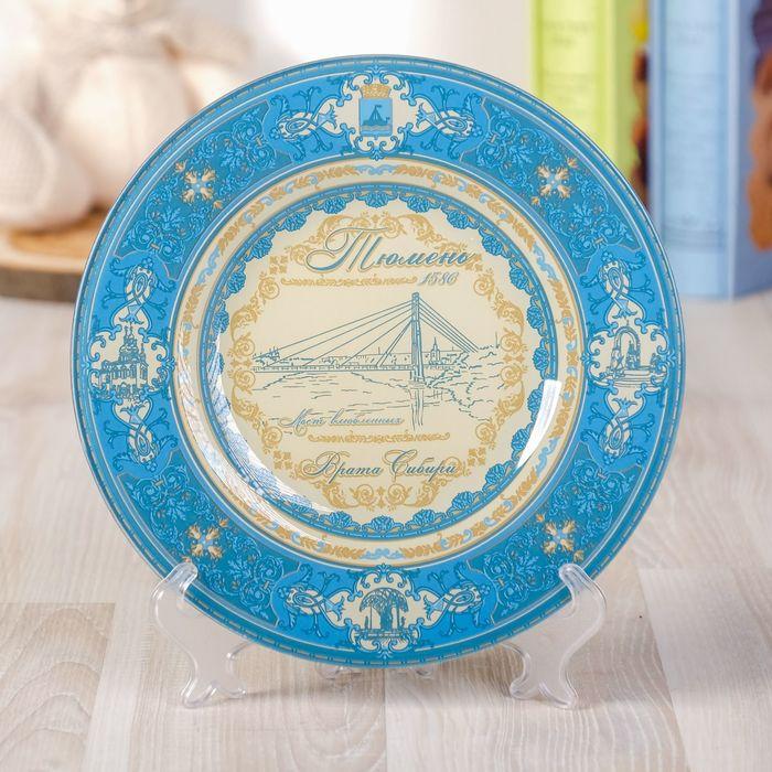 Тарелка орнаментальная Тюмень, d 20 см
