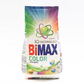 """Порошок стиральный BiMax """"Автомат Color"""",1500 г"""