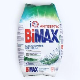 """Стиральный порошок BiMax автомат """"Белоснежные вершины"""" м/у, 1,5 кг"""
