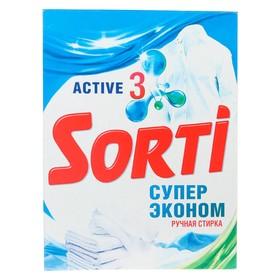 """Стиральный порошок Sorti """"Эконом Супер"""" т/у, 350 гр"""