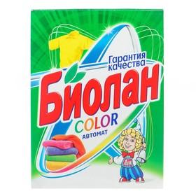 """Порошок стиральный """"Биолан""""  Автомат Color, 350 г"""