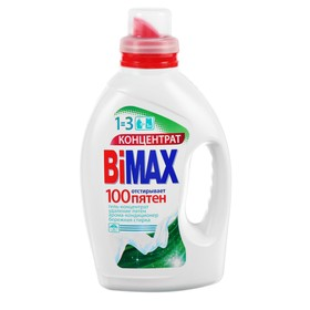Гель для стирки BiMax, концентрат, 1,5 л
